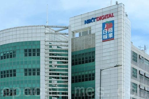 國安處找壹傳媒高層落口供 含上世紀離職社長
