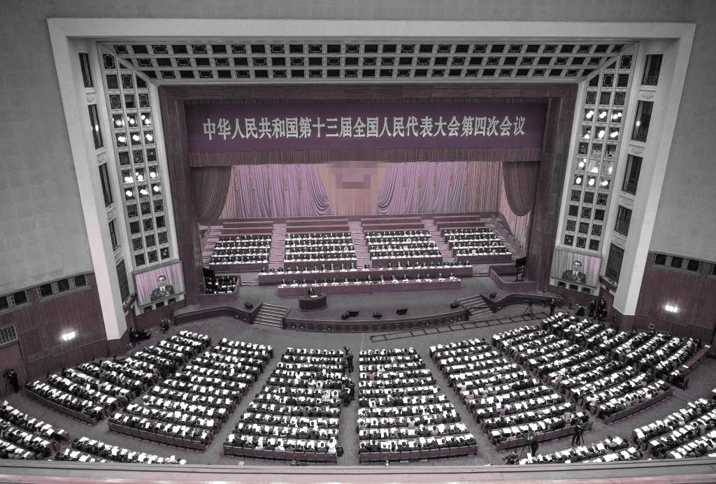 中共全國人大會議3月5日在北京開幕,會議的第七項議程審議了關於完善香港選舉制度的決定草案。(Kevin Frayer/Getty Images)