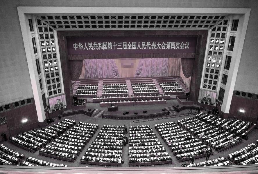 確保愛中共者治港 人大宣布修改香港選舉制度
