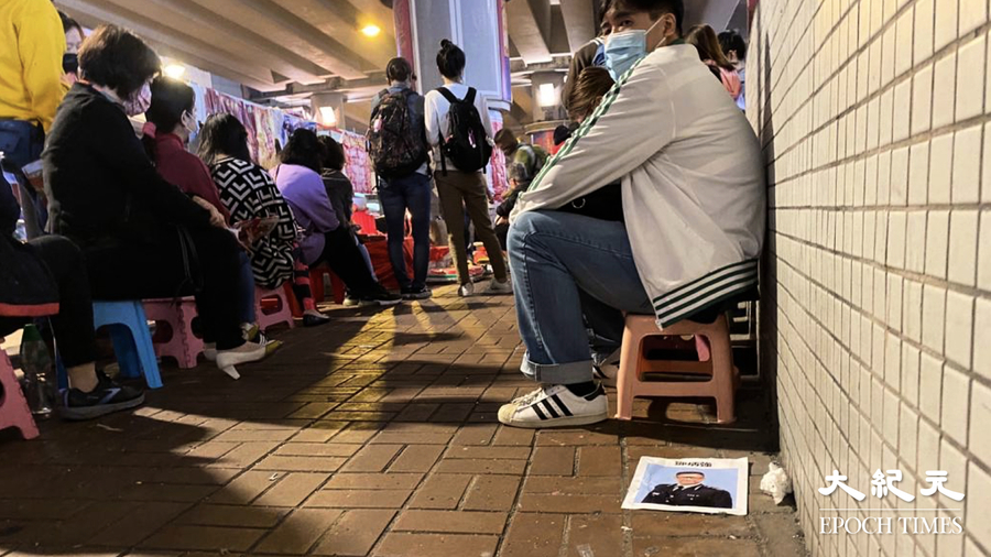 驚螫鵝頸橋「打小人」 發現多張高官照片