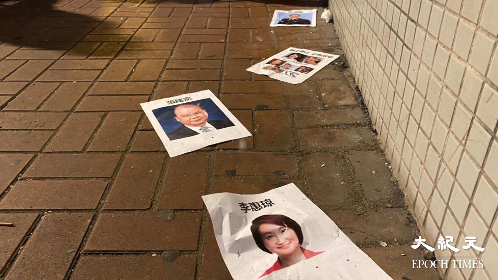 地上有人留下數張高官的照片。(梁珍/大紀元)