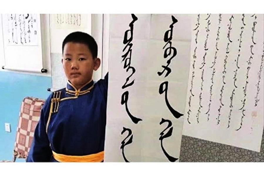 兩會 習近平赴內蒙古團 再推漢語漢字