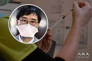 袁國勇自行接種「復必泰」疫苗