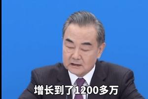 兩會中共外長王毅回應新疆種族滅絕 遭駁斥