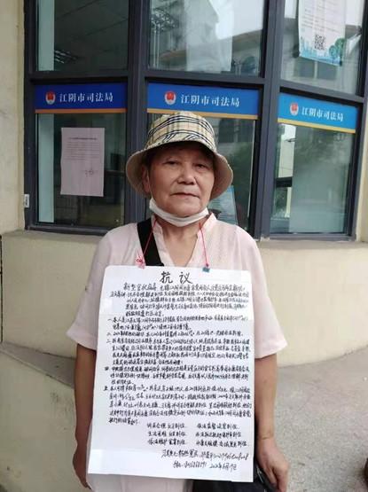 鄧道平多次去當地司法局,希望政府還她以公道。(受訪者提供)