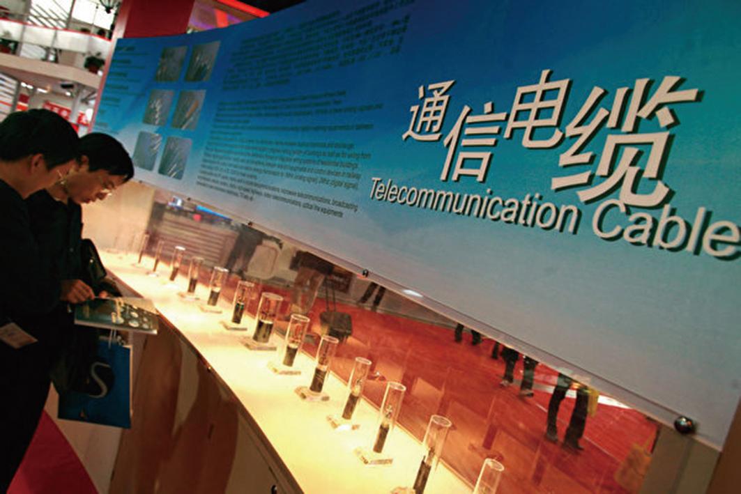 美國媒體稱,由中國公司承建的「和平」電纜將會成為美中角力新燃點。(TEH ENG KOON/AFP/Getty Images)