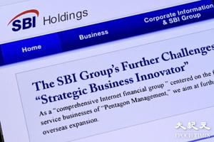 日本金融巨擘SBI擬撤港 「沒自由」金融業務做不下去