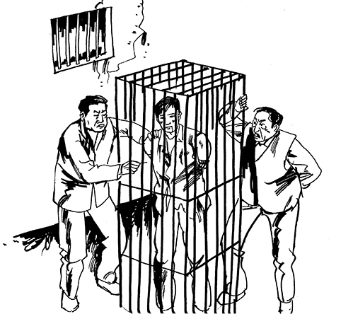 中共酷刑示意圖:關鐵籠子。(明慧網)