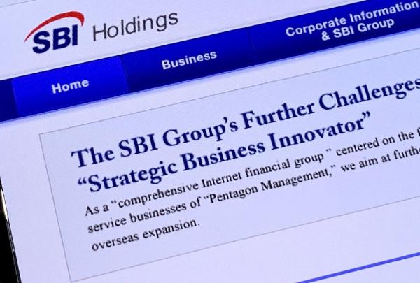 據《金融時報》稱,日企SBI Holdings正打算撤港,因港區國安法令香港不再是「金融機構駐紮的好地方」。(唐詩韻/大紀元)