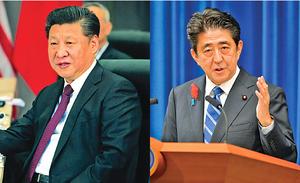 日媒:中日首腦有望G20場外會晤