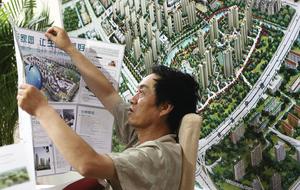 市場傳聞致上海樓市瘋狂