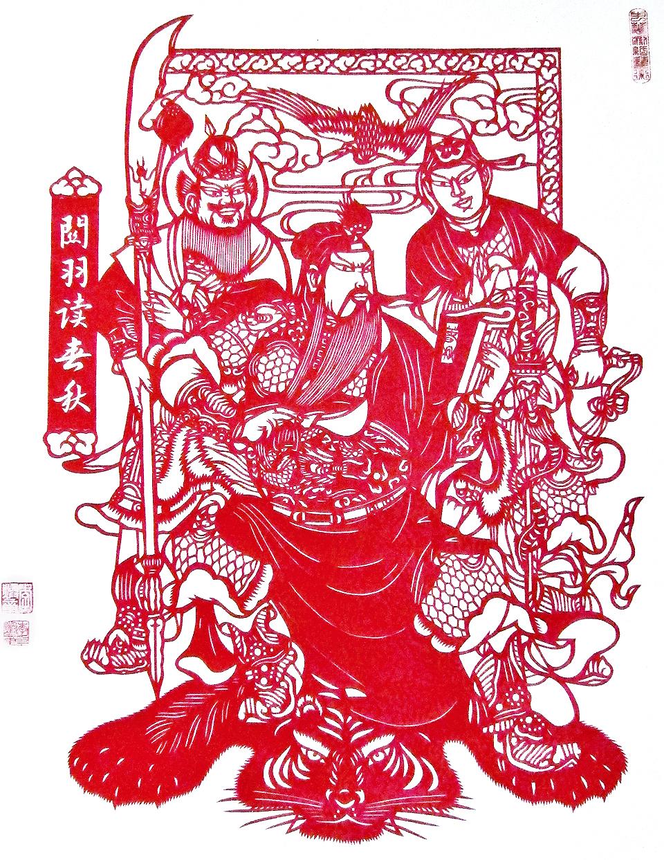 《關羽讀春秋》,取材自《三國演義》的故事情節(鍾元/大紀元)