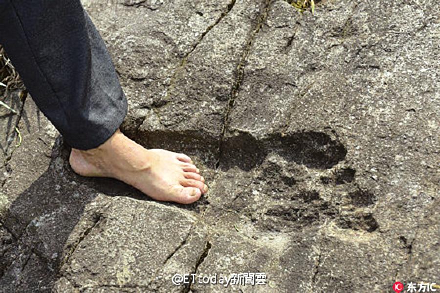 貴州月亮山驚現半米長「巨人腳印」