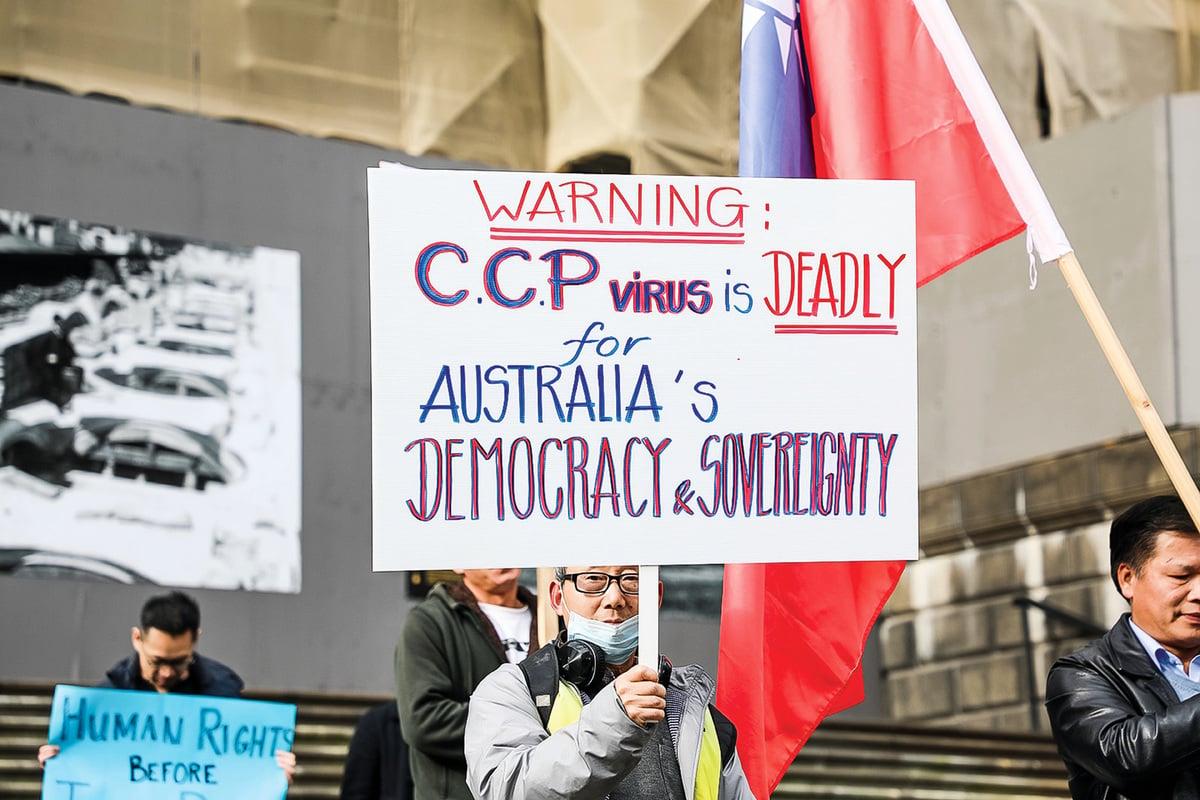 2020年6月7日,澳洲維州各族裔及民間團體在墨爾本市中心的維州議會大廈前舉行抗議「一帶一路」集會。(Grace Yu/大紀元)