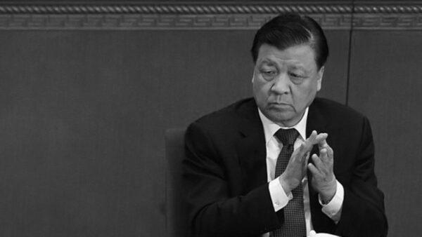 曾主管中共意識形態和宣傳系統的中共前政治局常委劉雲山。(WANG ZHAO/AFP via Getty Images)