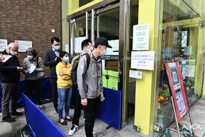 市民今起可接種復必泰疫苗 消息指一外籍男子於接種中心送院
