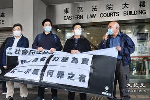 遊行被控違反限聚令罪成 社民連批藉限聚令踐踏人權