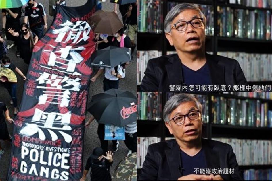 對社媒上爆發的「香港電影已死」的討論,電影人田啟文感嘆,港版國安法下,不能碰政治題材,很難再拍出《無間道》這樣的作品。(大紀元合成)