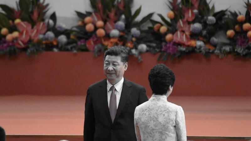 林鄭央視效忠 香港「忠誠的廢物」劍指誰?(影片)