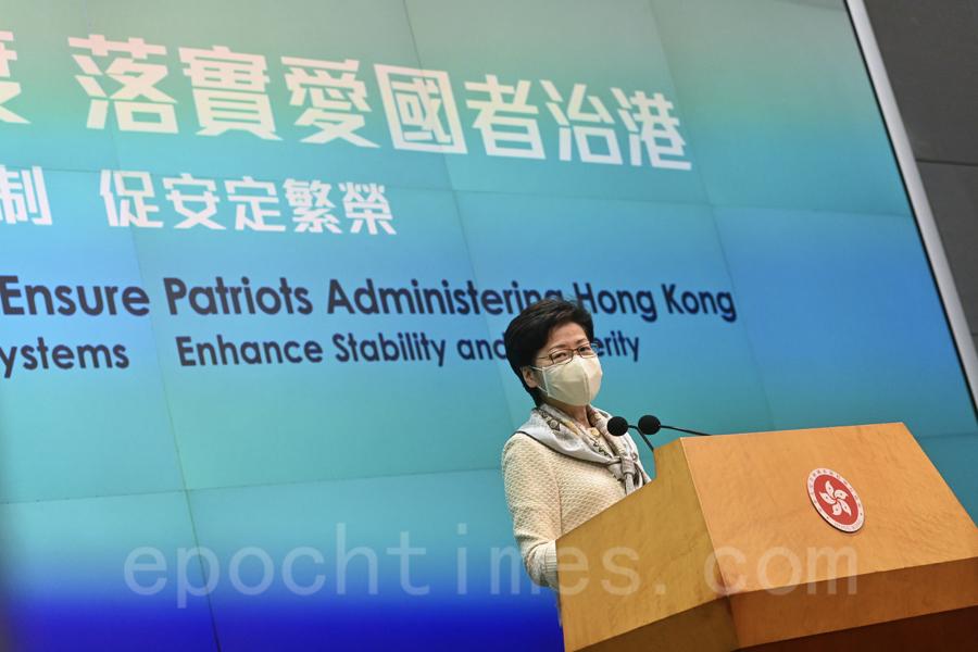 3月11日下午,中共通過修改香港選制草案。香港特首林鄭月娥當日傍晚會見傳媒。(宋碧龍/大紀元)