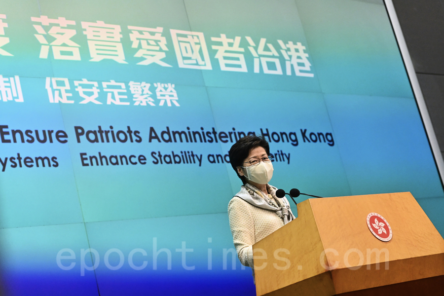 林鄭稱支持的選舉改制 被指破壞民主倒退50年(影片)