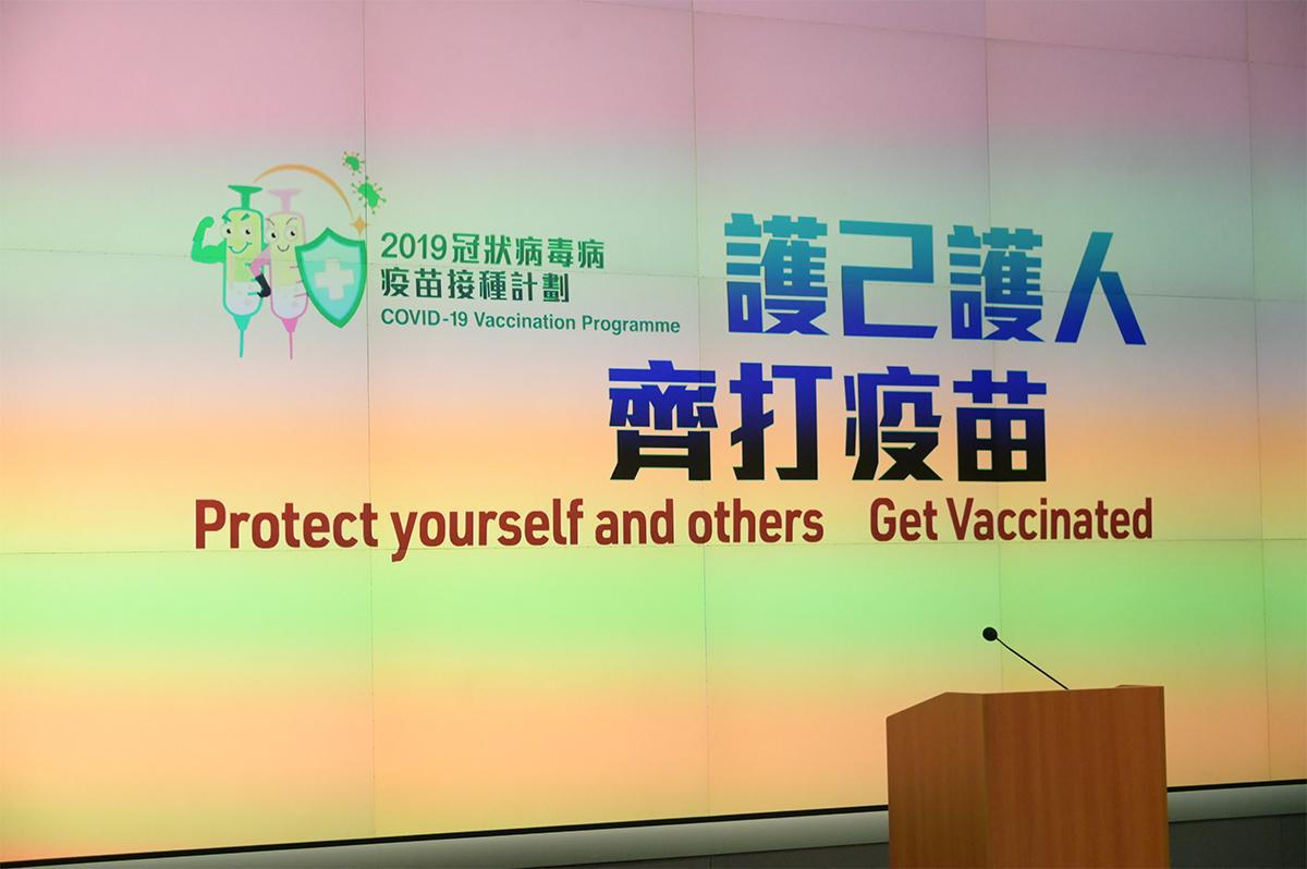 昨日再多一人在接種科興疫苗後死亡,是兩周內第四宗個案。(大紀元資料圖片)