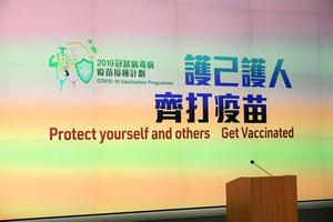 第四宗接種科興疫苗後死亡