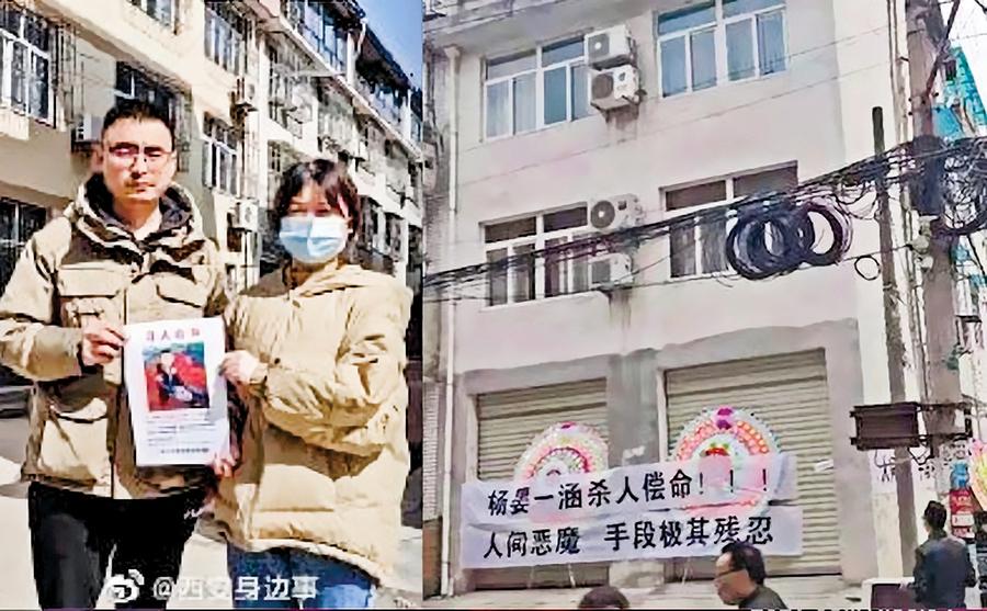 陝西十三歲男孩殘殺六歲男童