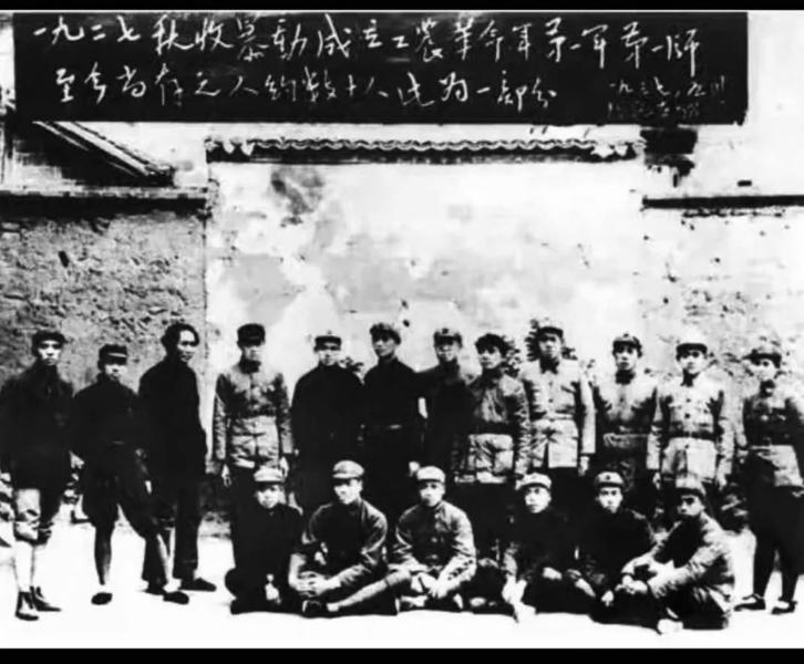 湖南「秋收起義」的真相
