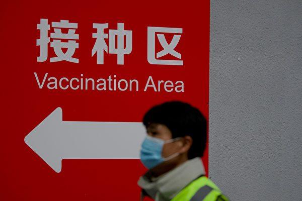 【一線採訪】北京朝陽區推上門打疫苗 民眾:就算免費也不打!