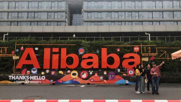 阿里巴巴位於中國浙江省杭州總部。(KELLY WANG/AFP)