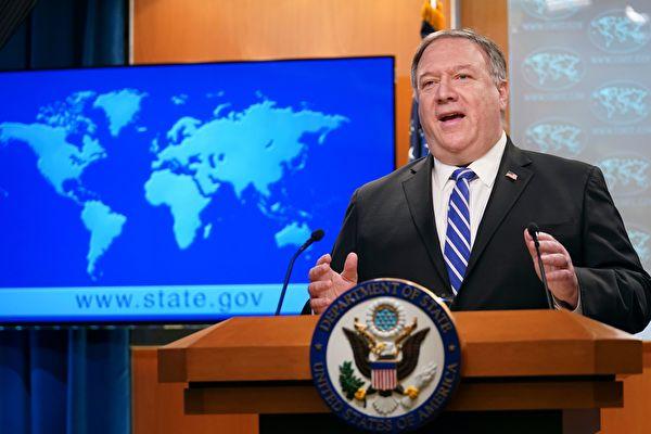 前美國國務卿蓬佩奧近日表示,期待有機會能訪問台灣。他提出兩項行動,反制中共一系列惡劣行徑。圖為美國國務卿蓬佩奧。(KEVIN LAMARQUE/POOL/AFP via Getty Images)