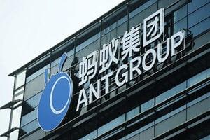 馬雲出事原因傳出最新說法 螞蟻集團CEO突辭職