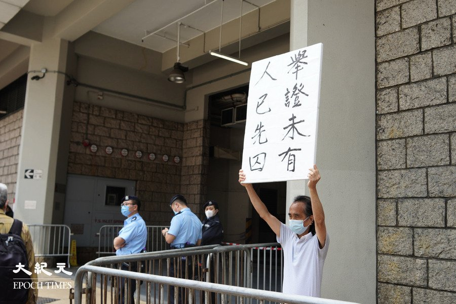 【聲援47】高院批准鄭達鴻保釋 譚文豪還押
