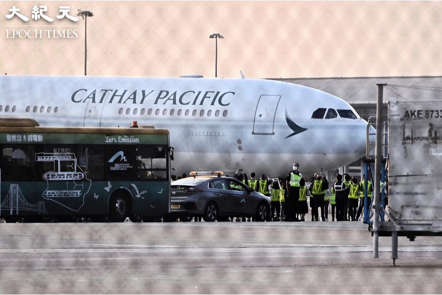 英媒:憂改入境條例限制離境 港人將急湧入英澳