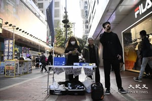 「賢學思政 」擺街站  籲關注所有因社運被捕被審的香港人