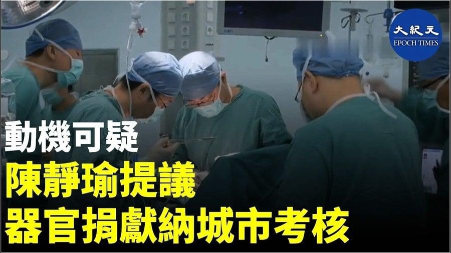 江澤民老家成反習基地 江蘇建中國最大肺移植中心