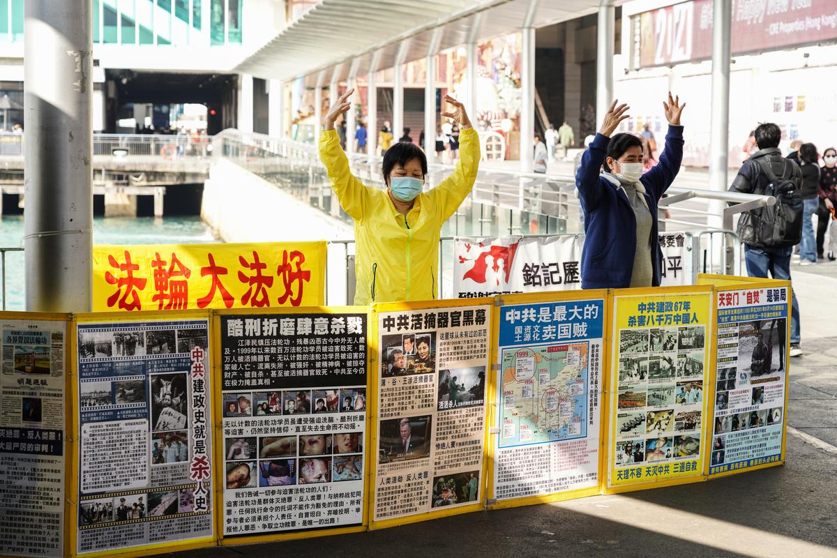 青關會於今年1月解散後,香港各法輪功真相點恢復昔日原貌。(余鋼/大紀元)