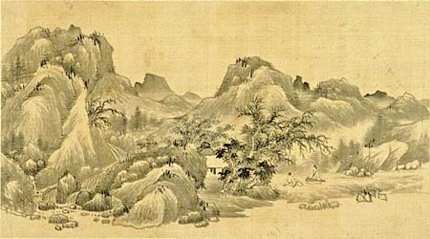 《山水畫冊.對語人間》(國立故宮博物院)