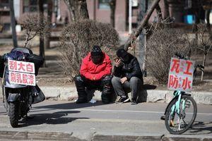 陸2月失業率上升至 5.5%