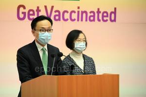 逼港人當白老鼠? 六人亡後港府再擴大疫苗接種
