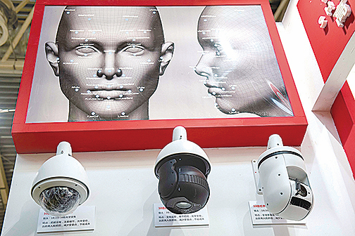 澳洲公司發現中共國企軟件含維族人臉部識別