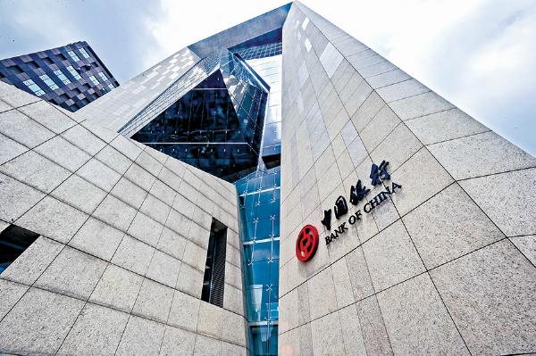 中國銀行大樓。(Getty Images)