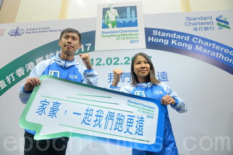 剛剛從里約返港的香港馬拉松跑手姚潔貞,今年首次與丈夫陳家豪同時參加10公里實事。(宋祥龍/大紀元)