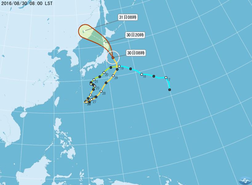 颱風獅子山直撲日本東北 部份航班停飛