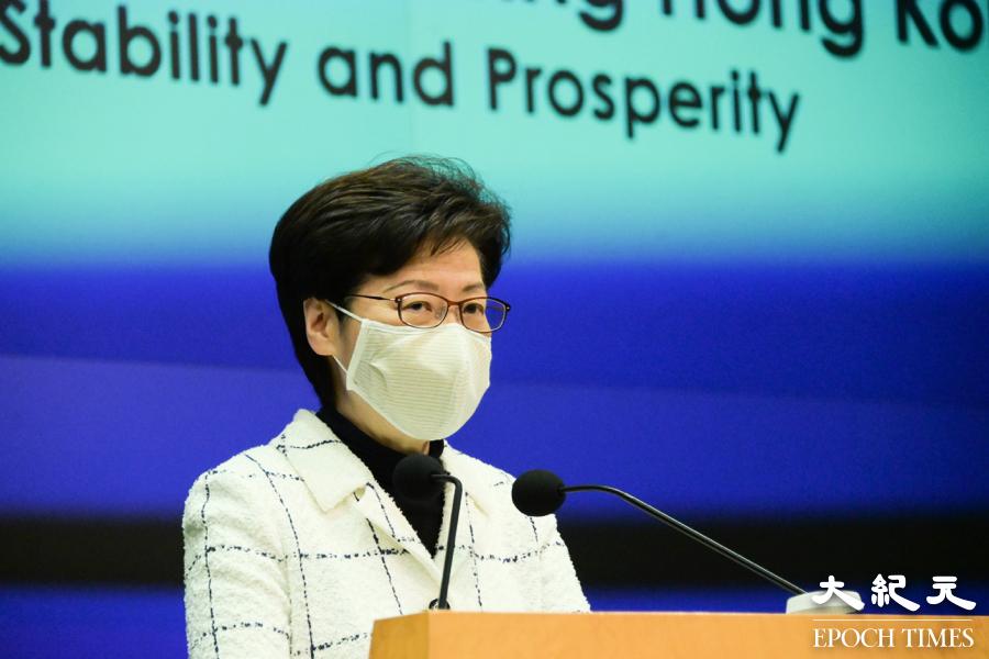 立會選舉9月難舉行 林鄭否認施壓港人接種疫苗