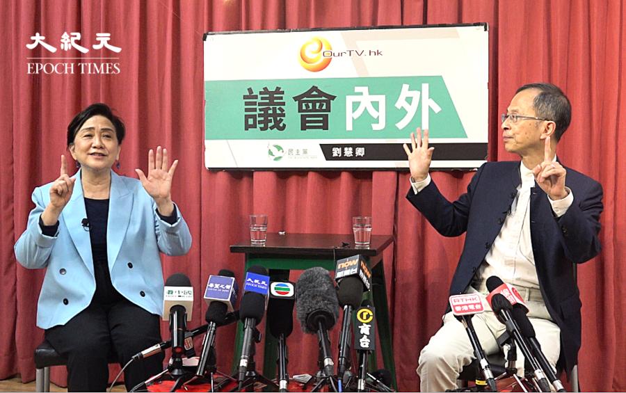 曾鈺成承認選舉改制非進步 稱「五一」手勢惹禍