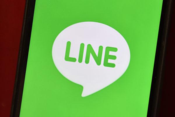 日本LINE爆個資外洩 將調查中國承包公司