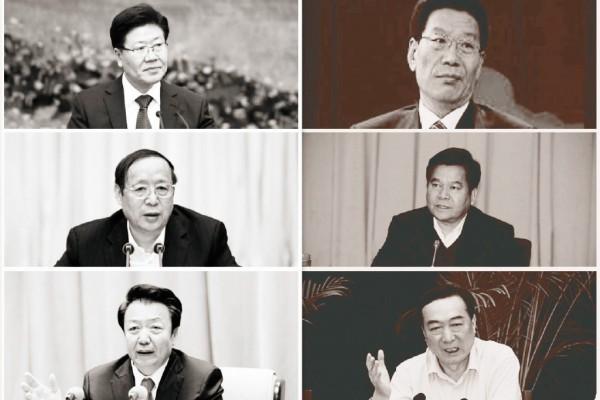 中共6省「一把手」密集更換。(大紀元合成圖片)