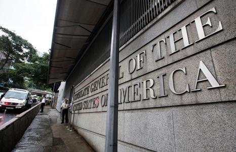 美國領事館發言人表示,反對有關報道發放虛假消息,稱事件是來自「中共控制的媒體」散播假消息。(VIVEK PRAKASH/AFP via Getty Images)